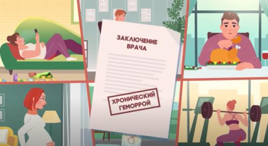 КРЕМ_КАРАНДАШ_ГЕМ_В_ФОРМЕ_СВЕЧЕЙ